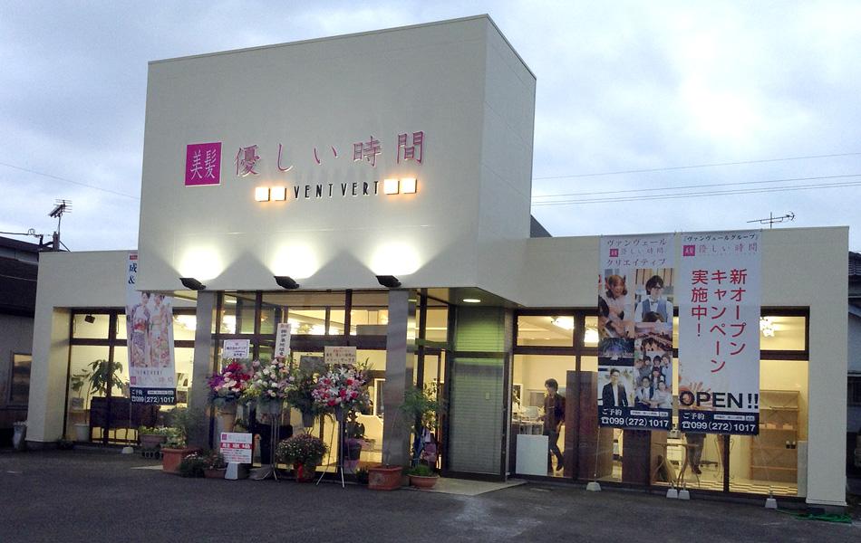 yasajika_new